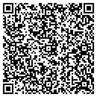 QR-код с контактной информацией организации ДОРАННА