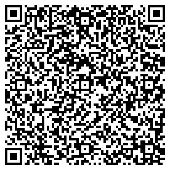QR-код с контактной информацией организации ЛЮКСОР ВЕЛЛНЕСС-КЛУБ