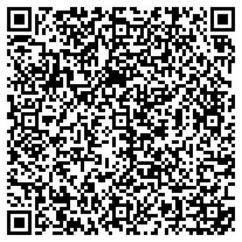 QR-код с контактной информацией организации АРБИ-КЛУБ, ЗАО