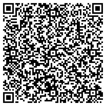 QR-код с контактной информацией организации ГИПЕРСКВОШ