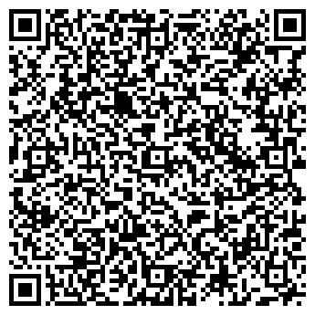 QR-код с контактной информацией организации МАЕРСК ОЙЛ КАЗАХСТАН ГМБХ