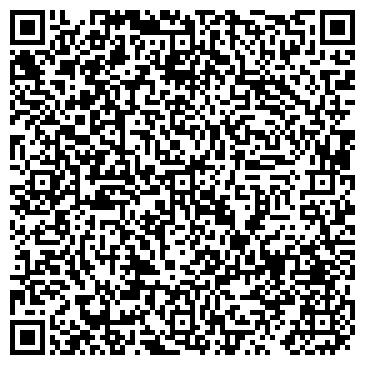 QR-код с контактной информацией организации Водный стадион «Динамо»