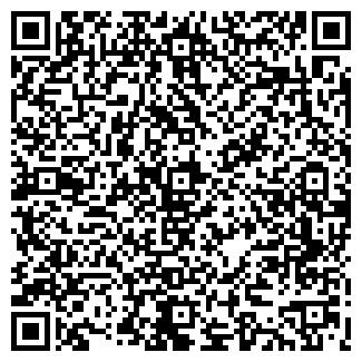 QR-код с контактной информацией организации БАНЬКА