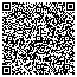 QR-код с контактной информацией организации ВЕЙПА