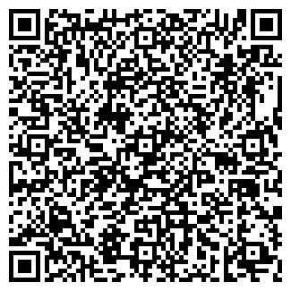 QR-код с контактной информацией организации МАСТИНО