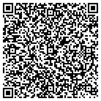 QR-код с контактной информацией организации ЛУИЗИАНА САУНА-ЛЮКС