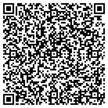 QR-код с контактной информацией организации НАУТИЛУС INN