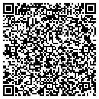 QR-код с контактной информацией организации ОТИУМ