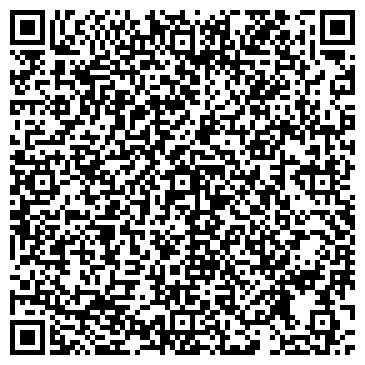QR-код с контактной информацией организации СТАЛАКТИТОВАЯ ПЕЩЕРА