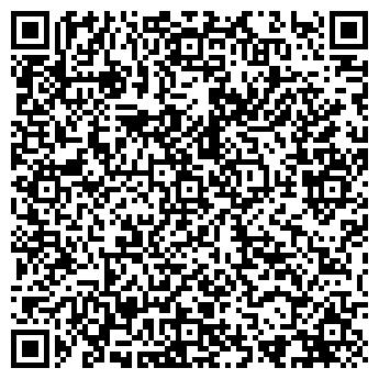 QR-код с контактной информацией организации КАТОВСКИЙ
