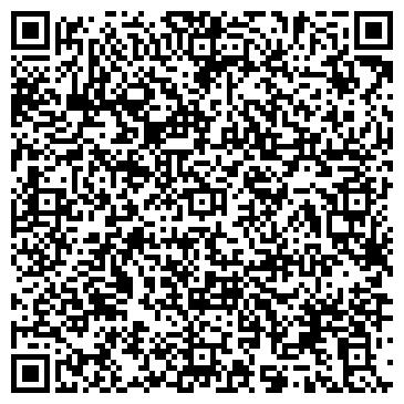 QR-код с контактной информацией организации КОНСУЛ БИЛЬЯРДНЫЙ КЛУБ