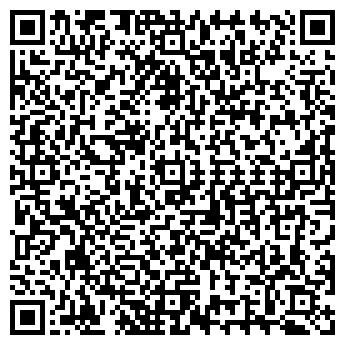 QR-код с контактной информацией организации NO CHILDREN