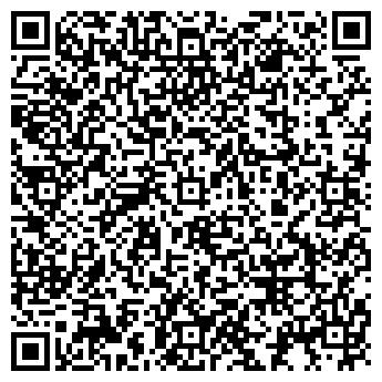 QR-код с контактной информацией организации ТД МИР БЕЗОПАСНОСТИ