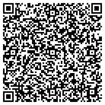 QR-код с контактной информацией организации МЕЖДУНАРОДНЫЙ ФОНД Д.А. КУНАЕВА