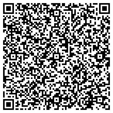 QR-код с контактной информацией организации МЕЖДУНАРОДНЫЙ ФОНД ИМ. АКАДЕМИКА АЛЬКЕЯ МАРГУЛАНА