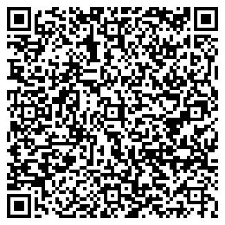 QR-код с контактной информацией организации МЕРКУР КАСТОМ ТОО
