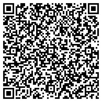 QR-код с контактной информацией организации МЕРКУР-ГРИН