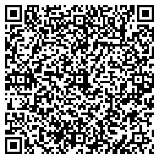 QR-код с контактной информацией организации МИРИНА ЦЕНТР