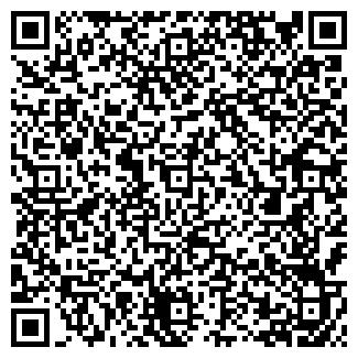 QR-код с контактной информацией организации СУШИ ТАЙМ