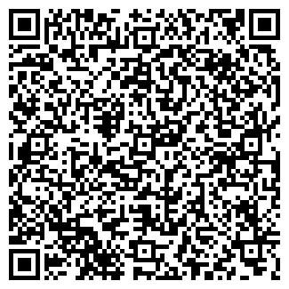 QR-код с контактной информацией организации ООО НЕВО