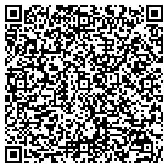QR-код с контактной информацией организации СТОК, ООО