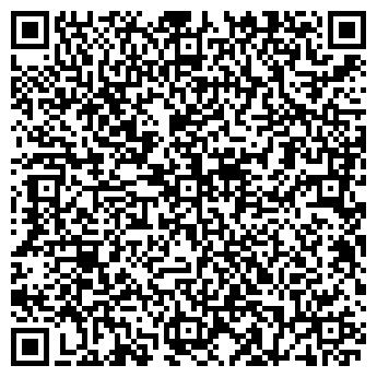 QR-код с контактной информацией организации СТАЛС ТФ, ООО