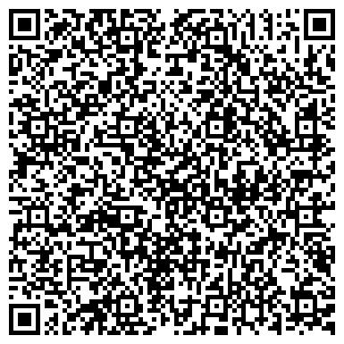 QR-код с контактной информацией организации R-STYLE САНКТ-ПЕТЕРБУРГ (ЭР-СТАЙЛ СПБ)