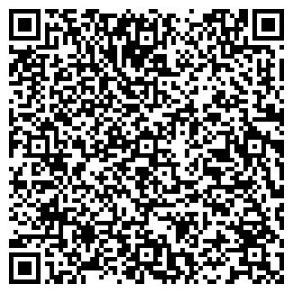 QR-код с контактной информацией организации МУНАЙ ГРАФИКА ТОО