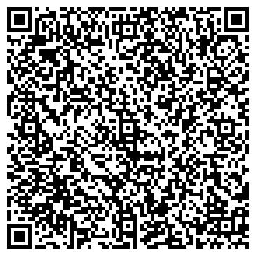 QR-код с контактной информацией организации ДОБРОВОЛЬНЫЕ ПОДАРНЫЕ ОБЩЕСТВА, ООО
