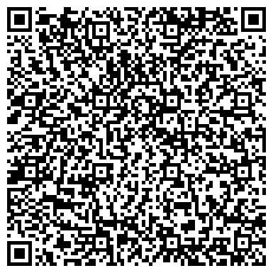 QR-код с контактной информацией организации КИТ МОНТАЖНО-ЭКСПЛУАТАЦИОННЫЙ ЦЕНТР, ООО