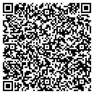 QR-код с контактной информацией организации ПРОМСНАБ