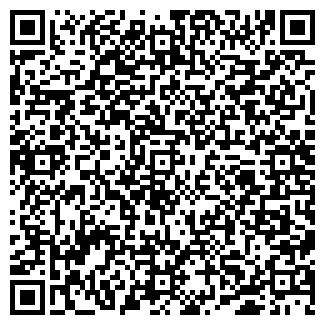QR-код с контактной информацией организации РИКОД
