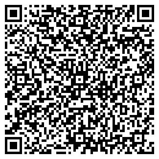 QR-код с контактной информацией организации ЗАО ЭВС
