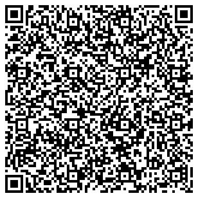 QR-код с контактной информацией организации ЭЛЕМЕНТЫ, КОНСТРУКЦИИ, КОМПЛЕКСЫ СПЕЦИАЛЬНЫЕ, ООО