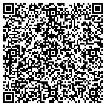 QR-код с контактной информацией организации СДМ-ЭКСПОРТ, ООО
