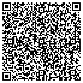 QR-код с контактной информацией организации ООО ИНТЕРСТРОЙВЕНТ