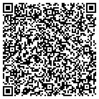 QR-код с контактной информацией организации ВЕКОМ-СЕРВИС, ООО