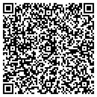 QR-код с контактной информацией организации ВЕСПЕР, ООО