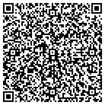 QR-код с контактной информацией организации ЭКОВЕНТ, ООО