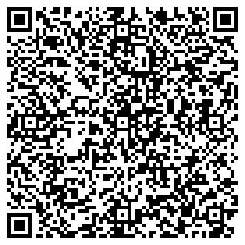 QR-код с контактной информацией организации РОСВЕСТ, ЗАО
