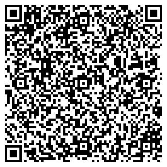 QR-код с контактной информацией организации СТОМАХИМ, ЗАО