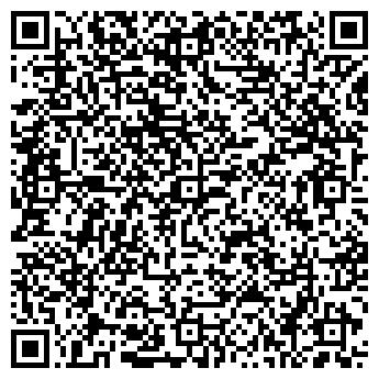 QR-код с контактной информацией организации МАДЛЕН ПФ