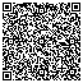 QR-код с контактной информацией организации РИМЕР
