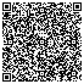 QR-код с контактной информацией организации VMB-СЕРВИС, ЗАО