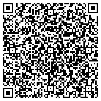 QR-код с контактной информацией организации АРТУС, ЗАО