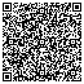 QR-код с контактной информацией организации ООО ЛАРИУС
