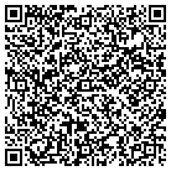 QR-код с контактной информацией организации КАВАЛЕР, ООО