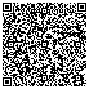 QR-код с контактной информацией организации ЭКОХИМСЕРВИС НПФ, ООО