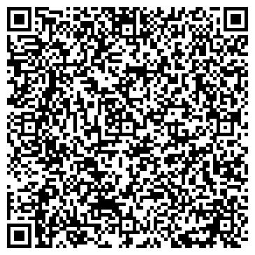 QR-код с контактной информацией организации ЭЛДВИГ СПБ, ООО