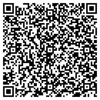 QR-код с контактной информацией организации ООО ОТЕКС